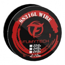 Fumytech wire